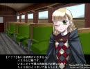 SEVEN BRIDGE  part11 [乗客たち]