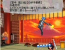 【MUGENキャラ作成】キタローがMUGEN界でコミュを作るようです part5