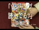 カードキングダム・いけっち店長の話「Vジャン読んでる?」の巻 thumbnail
