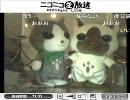 都市伝説講座オフ会in渋谷2中編(8月2日) thumbnail