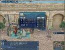 大航海時代onlineを普通のサラリーマン(メガネ無し)が実況してみた。Part22 thumbnail