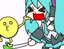 ロイツマンディング【マッシュアップ&PV】