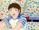 新キャプテン翼 第5話 3/3