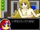 ドラクエ2(その1)「柑橘系の甘い香りがする女」