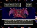 ドラクエ5 × ナイト・オブ・ナイツ【ニコニコ動画(ββ)】