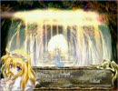 東方繰人形2 アリスといっしょ -Alice to Eternal- ED