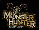モンスターハンター5周年記念オーケストラコンサート ~狩猟音楽祭~
