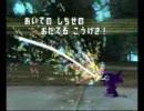 ポケモン バトルレボリューション バトレボ フレンド対戦 3