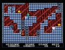 MSX2版 エルギーザの封印(王家の谷2) プレイ動画16面~20面