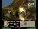 【FFT】ラムザ一人旅 リアクションアビ縛り part4 砂ネズミの穴ぐら編