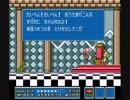 マリオ3を愚兄弟がカエルマリオでクリアを目指す パート19