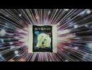 【ニコニコ動画】塩ラーメンと味噌ラーメンを戦わせてみたッ!を解析してみた