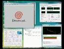ドリームキャストをCore2Duo 3GHz搭載PCに改造し、PS2を動作させてみた (後半) thumbnail