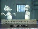 【ディシプリン】変な施設の運用実験に参加したら罪が洗われた part3