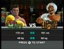 Wiiパンチアウト 【防衛戦】 プレイ vsグレート・タイガー