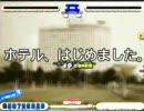 stepmania - 陰陽師Revolution [vs vs オテル・ド・悪霊]