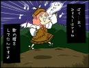 東方どろぬま劇場B ミスティアスペシャル thumbnail