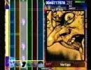 Drummania V4 - Vertigo (EXT)