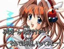 【ニコ力ラ】巫女みこナース・愛のテーマ thumbnail