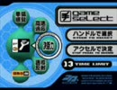 namco・ナムコの未市販サウンド、テクノドライブpart2&コマンドテスト?