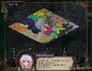 混沌三国志IX - 6 - B