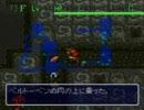 風来のシレン 初心者のための掛軸裏の洞窟99階part6(63階~80階)