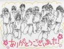 【R K R N】五・六年生でチョ/コレイ/ト・デ/ィス/コ【手/書/き】 thumbnail