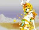 【鏡音レン】Harvest【カバー】 thumbnail