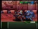 スーパーロボット大戦OGs - 酷いランページ・ゴースト