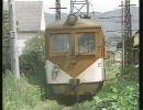 【ニコニコ動画】下津井電鉄を解析してみた