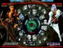 GGXX SLASH 壁際のDC(ジョニー) vs ななし(ヴェノム) thumbnail