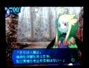 世界樹の迷宮 ロリピコその4