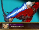Battle Moon Wars 銀 アーチャー 攻撃技集 thumbnail
