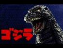 PC-98版ゲームOP集 システムソフト編 その4