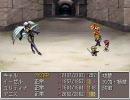 RPGツクール2003ゲーム 天からの落し物part25