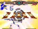 GGXX  AC カイ使い教官(KY) vs まりも(SO)