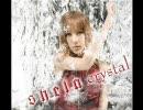 shela - crystal 【試聴】