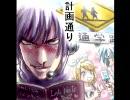 【新社会人が】ロリ誘拐(Hard-R.K.mix)【歌ってみた】 thumbnail