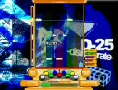 [ToyMusical]D-25 -disintegrate-[EX]