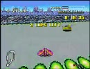 【TAS】 F-ZERO MUTE CITY I in 24''78 thumbnail