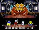 大貝獣物語 ファットバジャー戦
