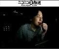 [2009/6/30] 【ひろゆき】ちょっとテストです。part2【Xacti】 lv1726383