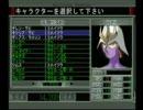 ジオンの系譜を普通にプレイ ジオン1T②