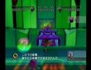 【シャドウ】シャドウ・ザ・ヘッジホッグプレイ動画 part29【ソニック】