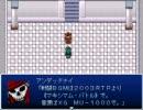 【RPGツクール2003】ゲームは1日30分までのRPG_22節