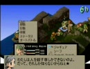 FFT短剣シーフ縛り動画~イタリア流アサシン~Part.05