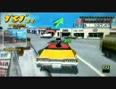 PSP CRAZY TAXI FARE WARS (クレイジータクシー 1&2)
