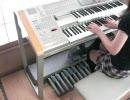 AIRより【青空】をエレクトーンで弾いてみました。
