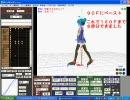 【ニコニコ動画】【MMD】簡単にできる歩き講座移動編を解析してみた