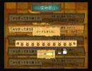 ヴィーナス&ブレイブス プレイ動画 26